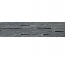 images/galler/G-slan-150x160/C Slate Black